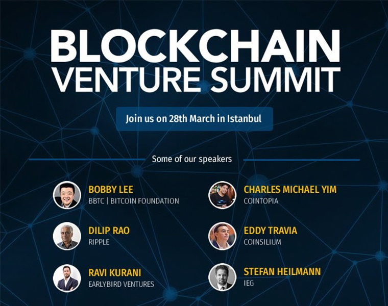 Blockchain-Venture-Summit1